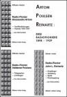 ARTOM / POULSEN / REINARTZ